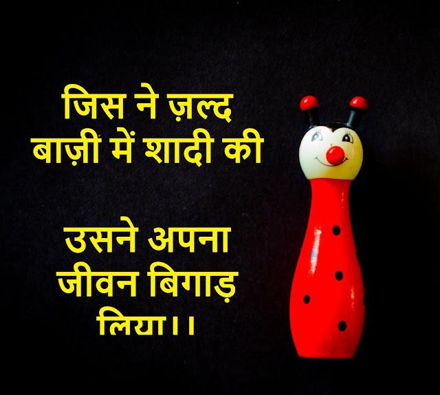 sad Shayari in Hindi for life very sad Shayari lyrics