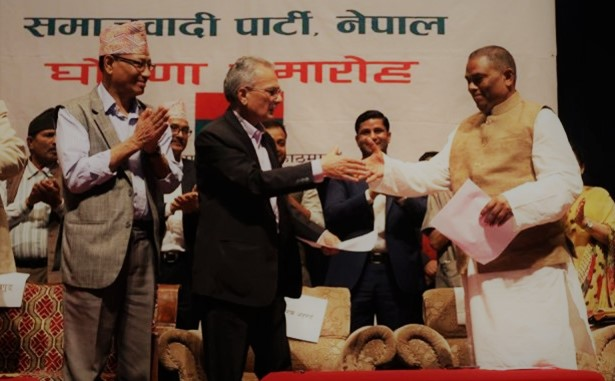 Samajbadi Party mulls stopping government to make a fresh push for constitution amendment