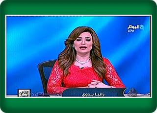برنامج القاهرة اليوم حلقة 22-6-2016 رانيا بدوى