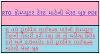 Learning Licence Test Book PDF In Gujarati , Hindi And English.