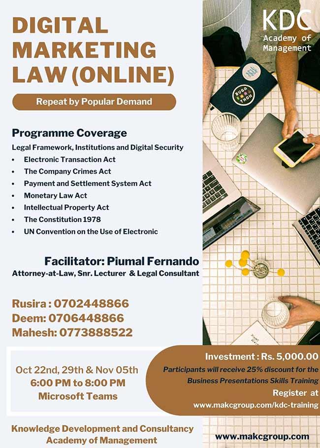 Digital Marketing Law ( ONLINE)
