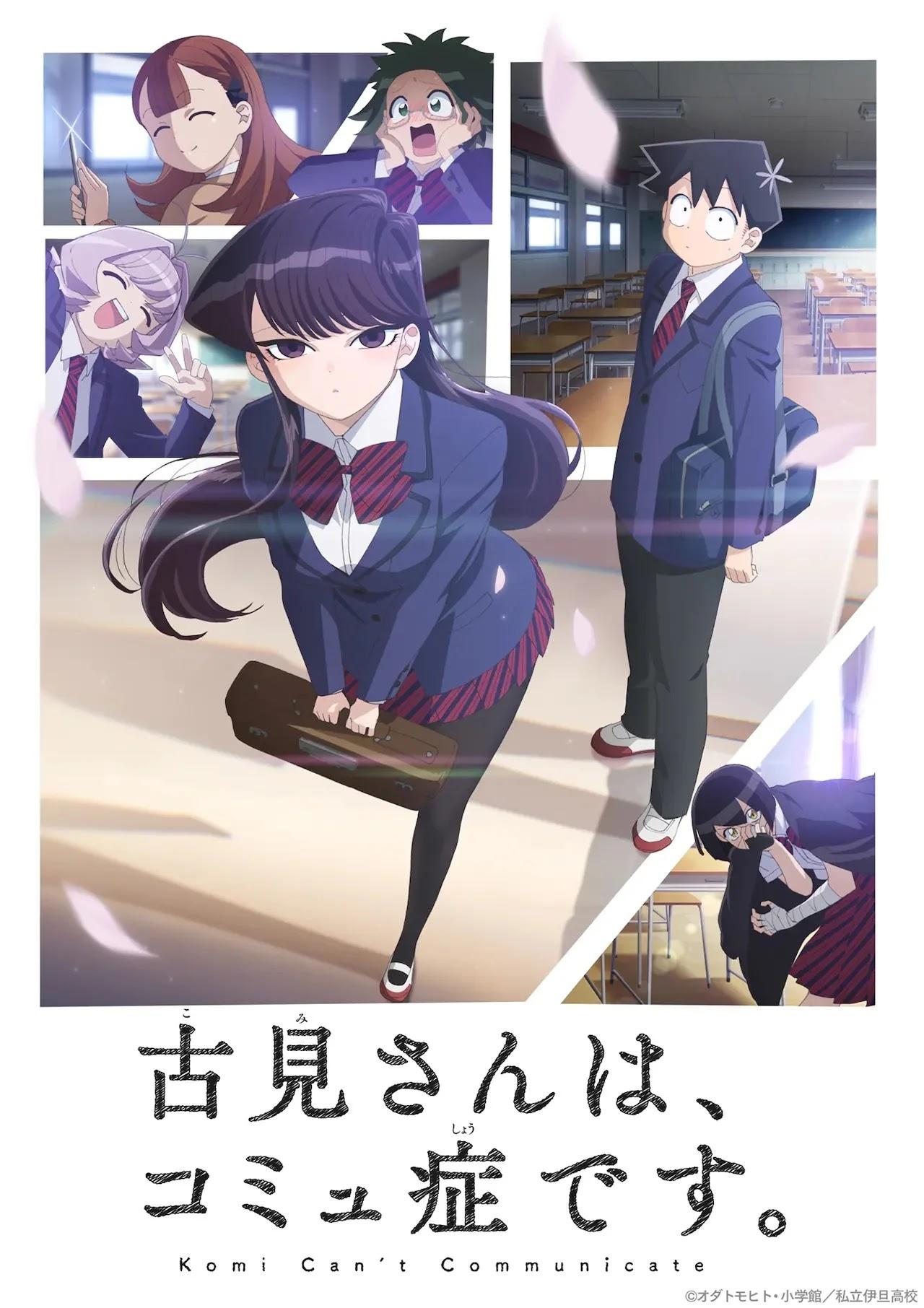 Anime Komi-san wa Comyushou desu revela novo vídeo promocional