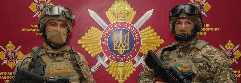 Президент затвердив зразок посвідчення військового УДО