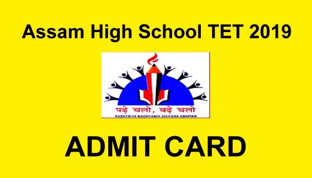 Assam High School TET Admit Card Download  Direct Link Here