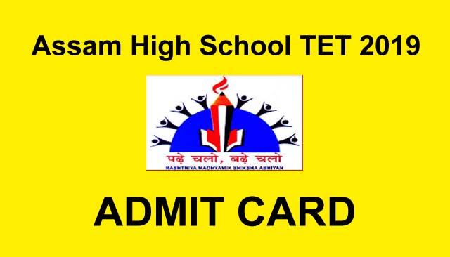 Assam High School TET Admit Card Download  Direct Link Here