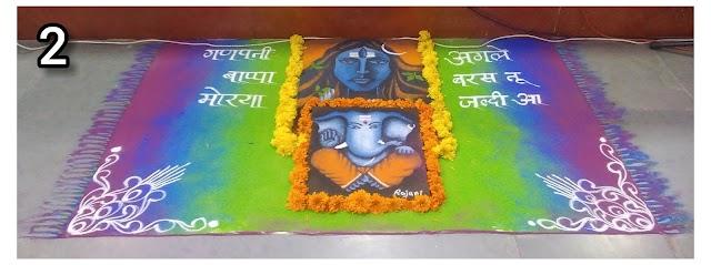 Blog-52  Ganesh Festival Special Best 50 Ganesh Rangoli Images in 2020