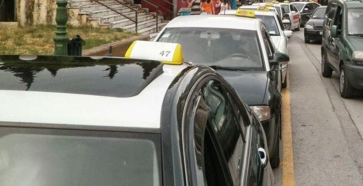 Πόσα άτομα επιτρέπονται πλέον στο ταξί