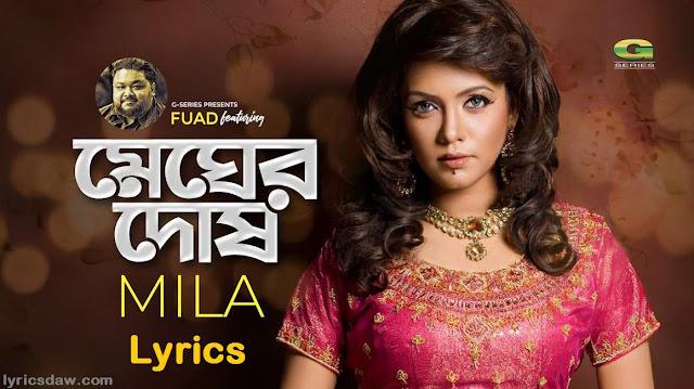 Megher Dosh Lyrics Mila