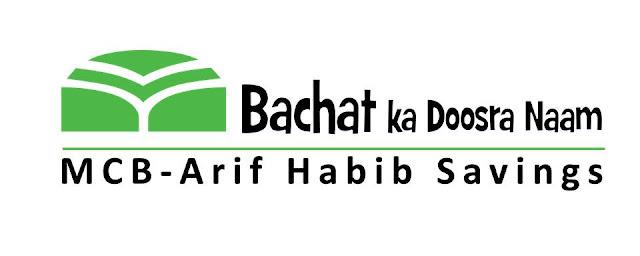 MCB-Arif Habib Savings Launches Digital Saving Centre in Emporium Mall, Lahore