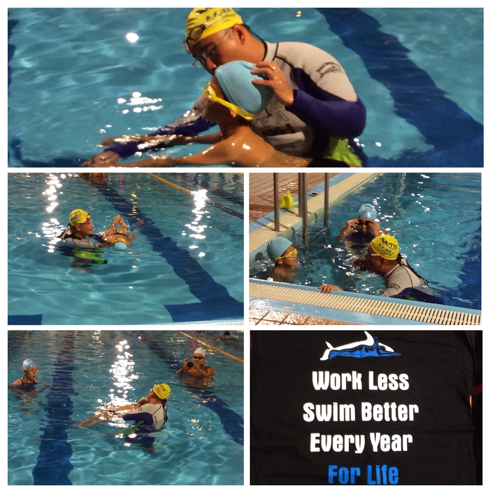臺灣魚式游泳三級授權教練程智偉 !!!Total Immersion Swimming: 2014 魚式游泳一級教練訓練