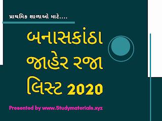 jaher raja list 2020 study materials xyz