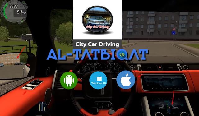 تحميل لعبة تعليم القيادة City Car Driving 2020