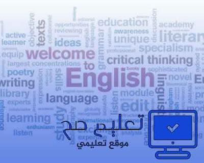مذكرة انجليزي للصف أولى ابتدائي ترم أول 2019