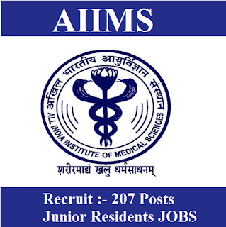 All India Institute of Medical Science, AIIMS, AIIMS Delhi, Delhi, Junior Residents, Graduation, freejobalert, Sarkari Naukri, Latest Jobs, aiims delhi logo