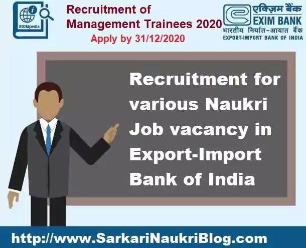 EXIM Bank Management Trainee Recruitment 2020