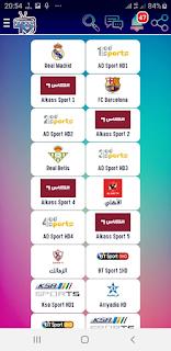 تحميل تطبيق fabour tv لمشاهدة جميع قنوات العالم بدون تقطيع