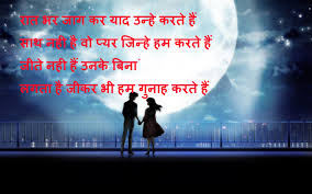 15 august shayari hd wallpaper. 2 line shayari hd wallpaper. attitude shayari hd wallpaper. barish shayari hd wallpaper. beautiful love shayari hd wallpaper. beautiful shayari hd wallpaper. bengali shayari hd wallpaper. best shayari hd wallpaper. bewafa shayari hd wallpaper. bewafa shayari hd wallpaper download. bhojpuri shayari hd wallpaper. birthday shayari hd wallpaper. breakup shayari hd wallpaper. comedy shayari hd wallpaper. couple shayari hd wallpaper. cute shayari hd wallpaper. dard bhari shayari hd wallpaper. dosti shayari hd wallpaper download. eid mubarak shayari wallpaper hd. emotional shayari hd wallpaper. english shayari hd wallpaper download. friendship shayari hd wallpaper. full hd wallpaper with shayari. funny shayari hd wallpaper. funny shayari hd wallpaper download. gam bhari shayari hd wallpaper. god shayari hd wallpaper. good evening hd shayari wallpaper. good morning hindi shayari hd wallpaper. good morning shayari hd wallpaper. good night shayari hd wallpaper. good night shayari hd wallpaper download. gujarati shayari hd wallpaper. hamari adhuri kahani shayari hd wallpaper. hd shayari with images. hd wallpaper and shayari. hd wallpaper of funny shayari. hd wallpaper of love shayari. hd wallpaper of punjabi shayari. hd wallpaper of romantic shayari. hd wallpaper of sad shayari. hd wallpaper of shayari. hd wallpaper shayari wale. hd wallpaper with best shayari. hd wallpaper with punjabi shayari. hd wallpaper with shayari. heart touching shayari hd wallpaper. hindi love shayari hd wallpaper download. hindi shayari hd images free download. hindi shayari wallpaper hd 2015. holi hd wallpaper with shayari. holi shayari hd wallpaper. islamic shayari hd wallpaper. jokes shayari hd wallpaper. judai shayari hd wallpaper. kafan shayari hd wallpaper. kiss shayari hd wallpaper. krishna wallpaper shayari hd. latest shayari wallpaper hd. love and shayari hd wallpaper. love couple shayari hd wallpaper. love shayari hd images free download. love urdu shayari hd wallpaper. love you shayari hd wallpaper. maa shayari wallpaper hd. marathi shayari hd wallpaper. marathi shayari wallpaper hd download. mast shayari wallpaper hd. mirza ghalib shayari hd wallpaper. miss u shayari hd images. miss u shayari wallpaper hd. mohabbat shayari hd wallpaper. motivational shayari hd wallpaper. nafrat shayari hd wallpaper. navratri shayari hd wallpaper. nepali shayari hd wallpaper.. new sad shayari wallpaper hd. new shayari hd wallpaper download. new year shayari hd wallpaper. odia shayari hd wallpaper. punjabi love shayari hd wallpaper. punjabi sad shayari hd wallpaper. punjabi shayari hd wallpaper. punjabi shayari hd wallpaper download. pyar shayari hd wallpaper. rajput shayari wallpaper hd. raksha bandhan shayari hd wallpaper. romantic love shayari hd wallpaper. romantic shayari hd wallpaper. romantic shayari hd wallpaper download. sad hd wallpaper with shayari. sad love shayari hd wallpaper. sad shayari boy hd wallpaper. sad shayari hd images free download. sad shayari hd images in hindi. sad shayari hd images.com. sad shayari hd wallpaper. sad shayari hd wallpaper download. sad shayari hd wallpaper download free. sad shayari hd wallpaper in hindi. sad shayari hd wallpaper in hindi download. sad shayari hd wallpaper.com. sad shayari hd wallpapers download. sad shayari wallpaper full hd. sad shayari wallpaper hd hindi. shayari hd photo wallpaper. shayari hd wallpaper. shayari hd wallpaper 2015. shayari hd wallpaper 2017. shayari hd wallpaper download. shayari hd wallpaper download free. shayari hd wallpaper free download. shayari hd wallpaper hindi. shayari hd wallpaper in hindi. shayari hd wallpaper in urdu. shayari hd wallpaper love. shayari hd wallpaper new. shayari hd wallpaper urdu. shayari hd wallpaper.com. shayari images hd free download. shayari images hd new. shayari images hd photo. shayari wallpaper hd 2016. shayari wallpaper hd diwali. shayari wallpaper hd english. shayari wallpaper hd free. shayari wallpaper hd full. shayari wallpaper hd image. shayari wallpaper hd in english. shayari wallpaper hd me. shayari wallpaper hd sad. sher o shayari hd wallpaper. sher shayari hd wallpaper. shero shayari hd wallpaper. shero shayari hd wallpaper download. shero shayari wallpaper hd hindi. urdu sad shayari hd wallpaper. urdu shayari hd wallpaper download. urdu shayari wallpaper hd free download. valentine day shayari wallpaper hd. very sad shayari hd wallpaper. wallpaper hd love shayari 2016. wallpaper hd love shayari urdu. wallpaper hd shero shayari urdu. whatsapp shayari hd wallpaper. yaad shayari hd wallpaper. zakhmi dil shayari hd wallpaper. zindagi shayari hd wallpaper.