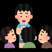 自己紹介のイラスト(男の子)