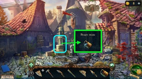 из колонки набираем воду в ведро в игре затерянные земли 3