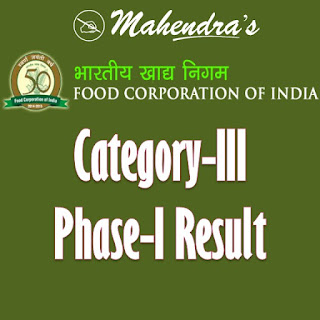 FCI | Category-III | Phase-I Result Declared
