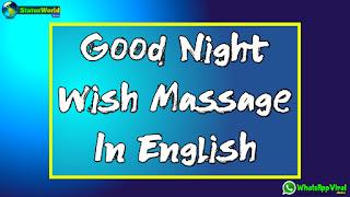 Best Good Night Wish Massage 2020