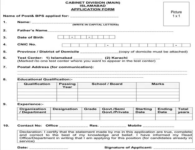 Cabinet Division 2020 Job Application Form www.cabinet.gov.pk