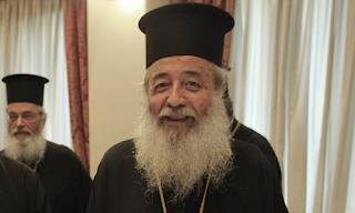 Πέθανε ο Μητροπολίτης Φθιώτιδος Νικόλαος
