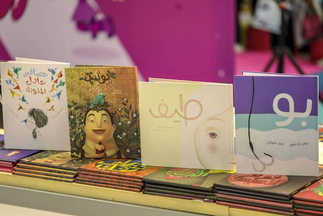 """تزامناً مع عام التسامح بدولة الإمارات العربيّة المتحدة """"كلمات"""" ترشّح سلسلة عناوين إبداعيّة"""