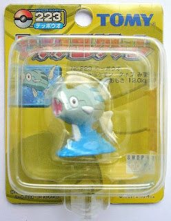Remoraid Pokemon figure Tomy Monster Collection yellow package series