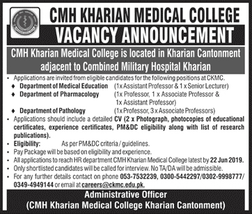 Jobs In CMH Kharian Medical College