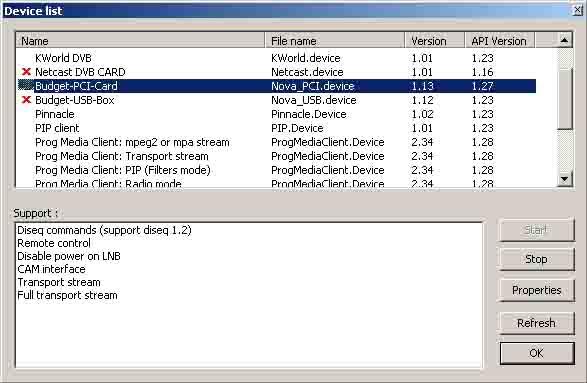 تحميل برنامج ProgDVB, برنامج ProgDVB كامل مع الكراك 2020, تحميل برنامج ProgDVB Pro وتفعيل مدى الحياة, برنامج progdvb كامل وجاهز فيه كل شئ, تحميل برنامج ProgDVB كامل مع الشرح, تحميل ProgTV, برنامج ProgDVB كامل مسجل مدى الحياة اخر نسخة 2020, ProgDVB 2020, تحميل برنامج مشاهدة القنوات المشفرة على الكمبيوتر 2020, تحميل برنامج مشاهدة القنوات الفضائية كلها بدون تقطع الاصدار الاخير, افضل برنامج لمشاهدة القنوات المشفرة والمفتوحه على الكمبيوتر 2020, افضل برنامج لمشاهدة القنوات المشفرة على الكمبيوتر بدون تقطيع