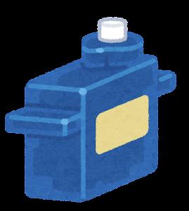 マイクロサーボモータのイラスト