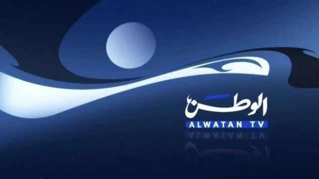 تردد قناة الوطن , تردد قناة الوطن بلس , تردد قناة الوطن , تردد قناة الوطن الكويتية 2020