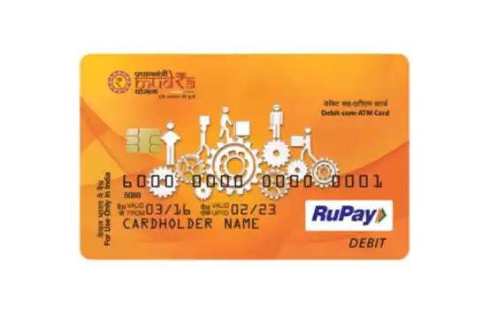 Mudra loan in hindi,mudra card kaise paye,pm mudra card,pm mudra loan kaise le