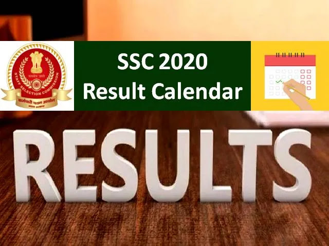 SSC Result 2020 - Sarkari Bharti 2020