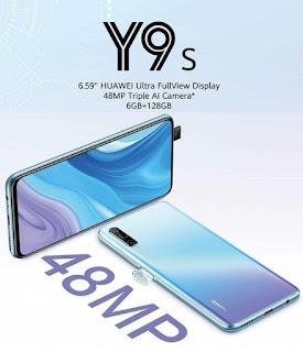 سعر ومواصفات Huawei Y9s هواوي واي 9 اس    مميزت وعيوب