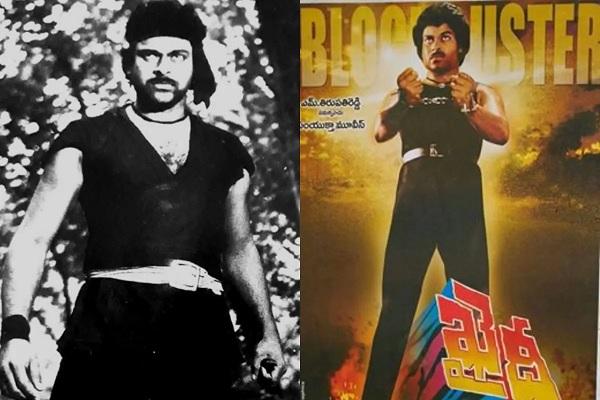 chiranjeevi's blockbuster khaidi completes 37 years, chiranjeevi khaidi completes 37 years, khaidi completes 37 years, khaidi 37 years, chiranjeevi movie updates, latest tollywood news, movie news,