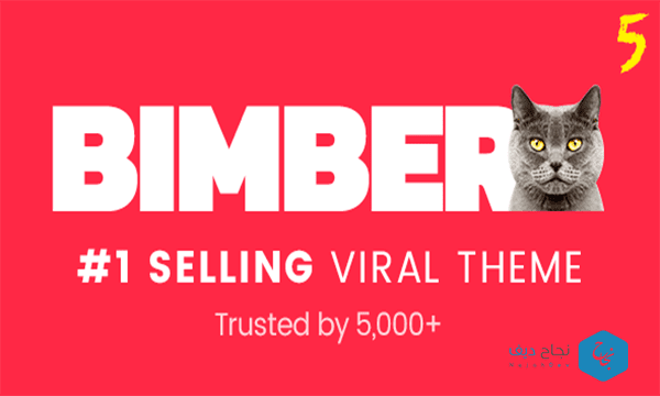 قالب Bimber  wordpress theme