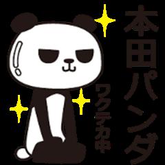 The Honda panda