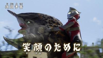 Ultraman Trigger Episode 04 Preview
