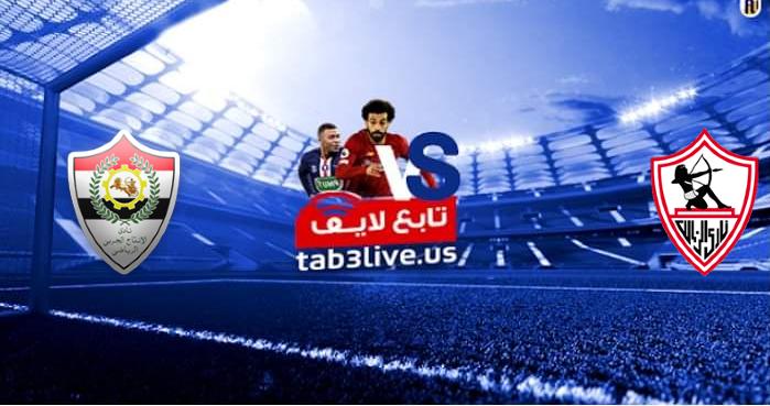 نتيجة مباراة الزمالك والانتاج الحربي 2021/08/24 الدوري المصري