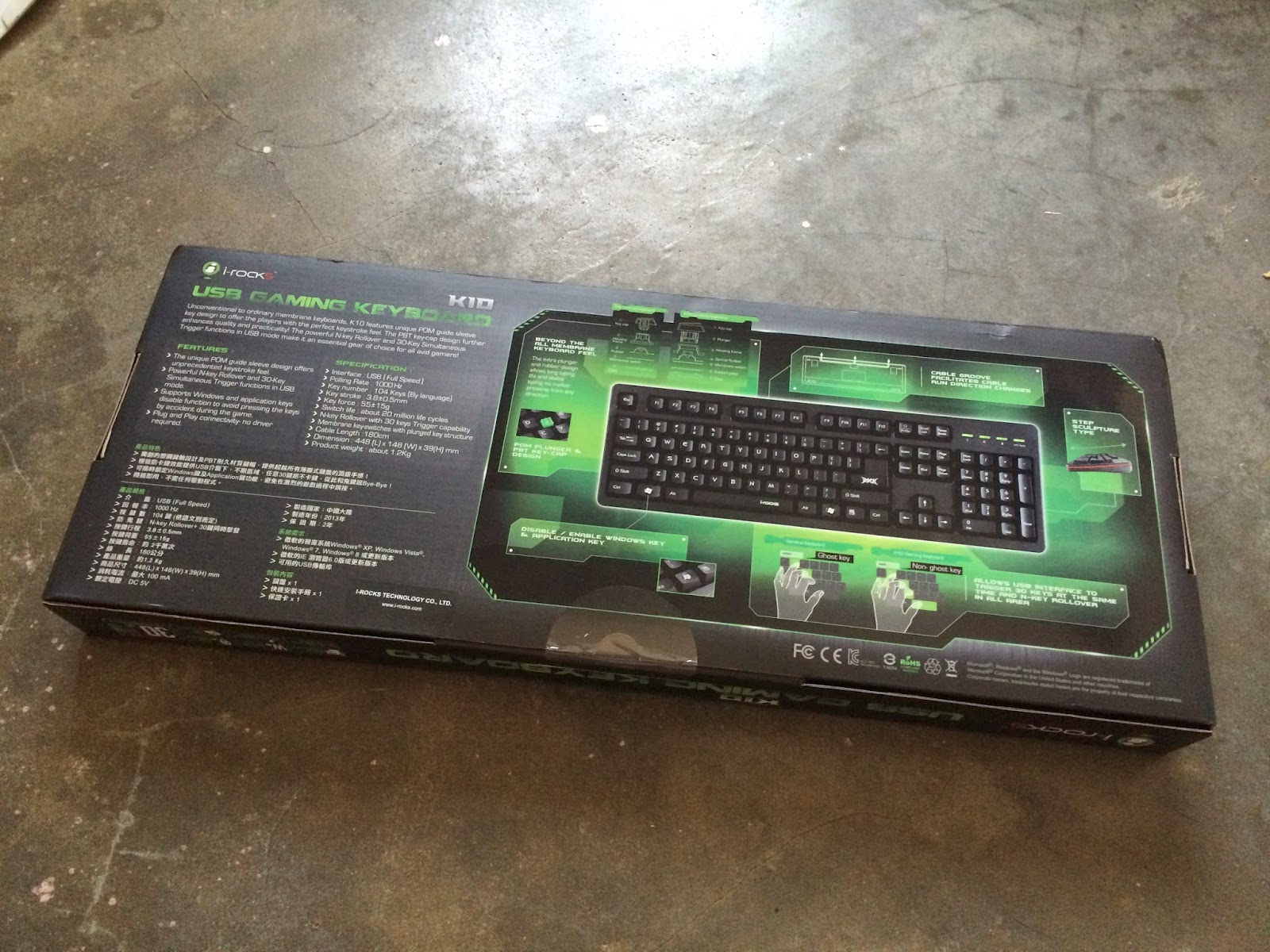 Unboxing & Review: i-Rocks K10 Gaming Keyboard 52