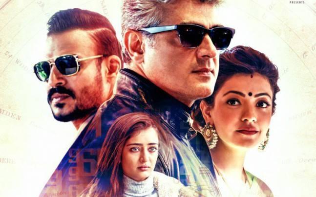 Vivegam | South Movie Hindi Dubbed