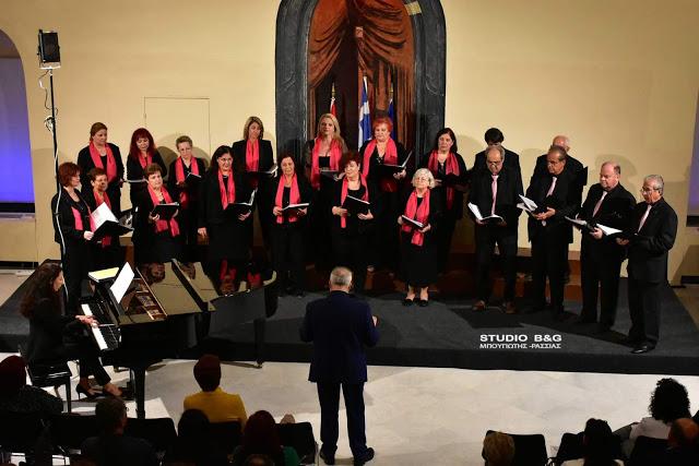Στο ΝΑΥΠΛΙΟ - ARTIVA 6ο Διεθνές Χορωδιακό Φεστιβάλ συμμετείχε η δημοτική χορωδία Επιδαύρου