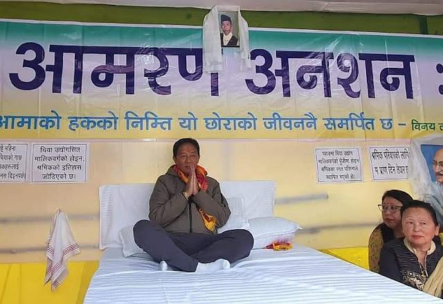 Binay Tamang on indefinite hunger strike over tea bonus