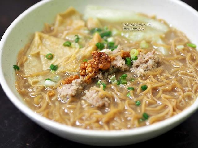 Pepper Pork Noodles RM 7.50
