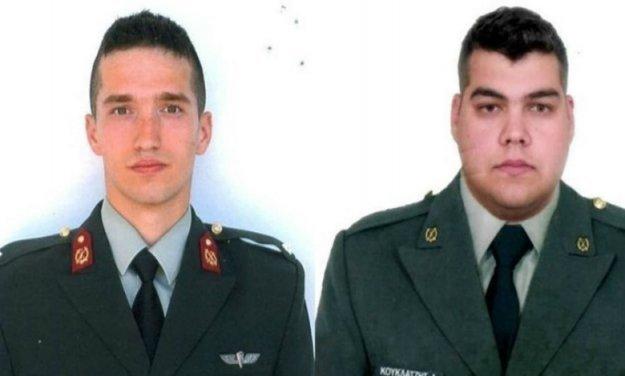 Ελεύθεροι ως τη δίκη τους οι δύο Έλληνες στρατιωτικοί