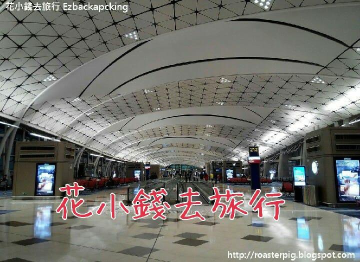 香港國際機場中場客運廊