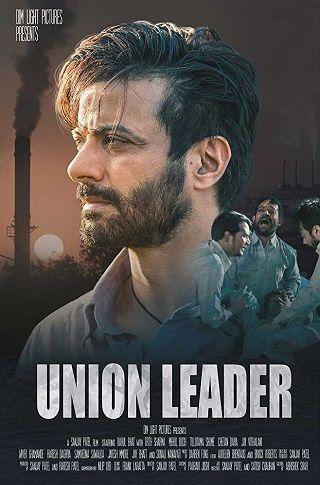 Union Leader 2017 Hindi Movie 300MB BluRay 480p ESubs