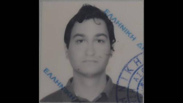 Στη δημοσιότητα τα στοιχεία του «Τοξοβόλου του Συντάγματος» που είχε αποδράσει από τις φυλακές της Τίρυνθας
